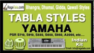 Bhangra 1 - Yamaha Styles - indian kit - PSR S710 S910 S550 S650 S950 A2000 ect...
