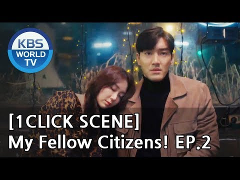 """Detective Tells ChoiSiwon, """"let's Start Dating Without Love[1ClickScene/My Fellow Citizens, Ep 2]"""