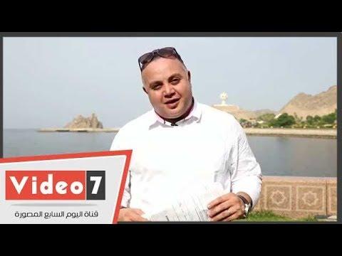 مؤمن حسن لمعتز مطر  ماتفعله وقاحه وسأتخذ ضدك كل الاجراءات القانونية  - 23:54-2018 / 8 / 30