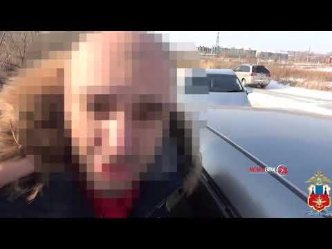 На Дальнем Востоке перед судом предстанет Забайкальский наркокурьер