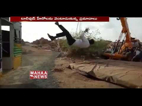 Telugu Industry Hero Sundeep Kishan Injured In Movie Shooting | MAHAA NEWS