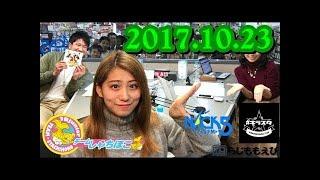 NACK5「キラスタ」ゲスト出演 坂本遥奈 1.05x. FM]矢野きよ実の音楽 ...