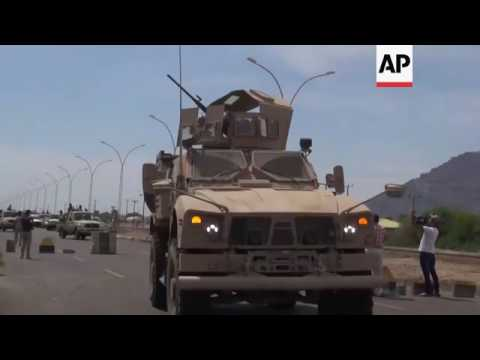 Sudanese troops arrive in Aden