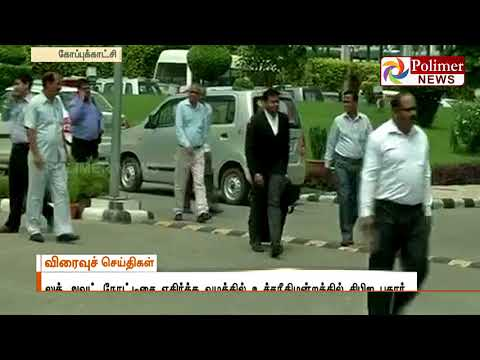 Kartick Chidhambaram closed his foreign accounts: CBI | Polimer News