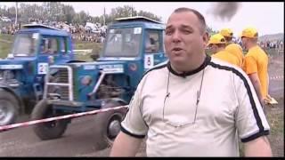 В красной зоне - Бизон-трек Шоу (2008)