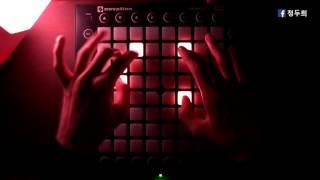 장화홍련 OST - 돌이킬 수 없는 걸음 (Launchpad Piano Cover)