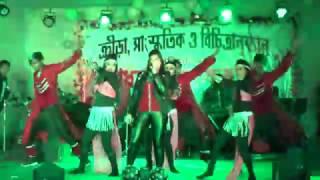 Laila Main Laila-Lovely Singing By Sreya Seth.On Our Yubak Sanga's 2K17 Saraswati Puja's Program