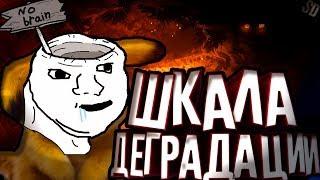 Покемон Декачу и Шкала Деградации | Gaming Soup Приколы, Фэйлы, Баги