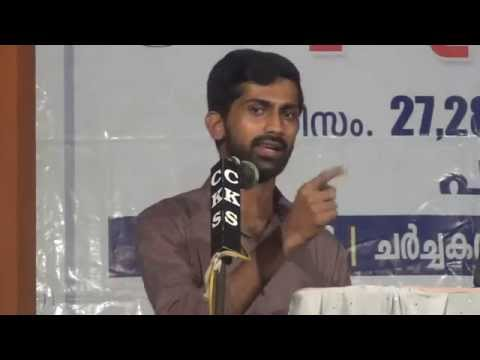 Weird worlds of the Big and the Small (Malayalam) By Vaisakhan Thampi D S