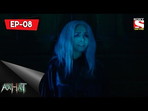 Aahat - 3 - আহত (Bengali) Ep 8 - The Haunted Mansion thumbnail
