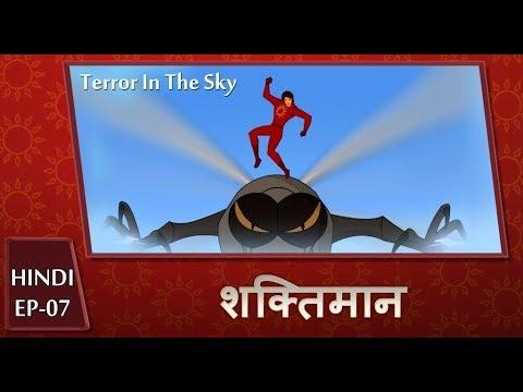 Shaktimaan Animation Hindi - Ep#07