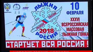 Три тысячи шапочек заготовили на «Лыжню России» в Новосибирске