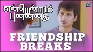Endrendrum Punnagai - Friendship break Scene