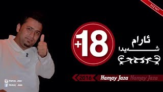 Aram Shaida w Ary Faruq 2016 Zor xosh +18 hhh ئارام شەیدا+۱۸ ههههه