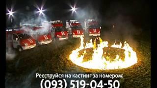 «Битва экстрасенсов. 9 сезон» Кастинг стартовал!(, 2011-05-20T11:46:33.000Z)