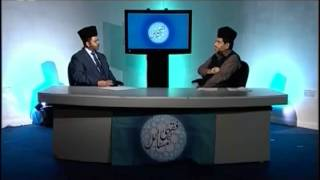 Urdu Fiq'hi Masail #83 - Teachings of Islam Ahmadiyya