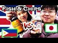 Japanese & Filipino Try Fish and Chips with Relish and Soy Sauce with - TASTE TEST British food