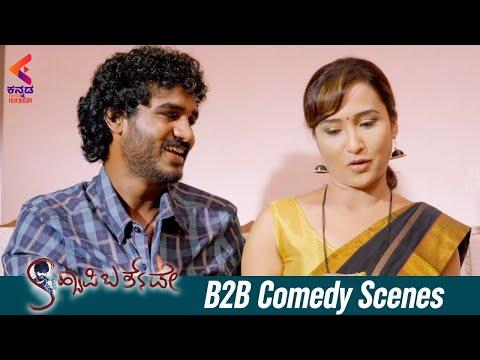 Best Comedy Scenes | Back To Back Kannada Comedy Scenes | Sandalwood Movies | Kannada Filmnagar