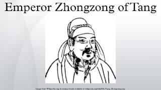 Emperor Zhongzong Of Tang