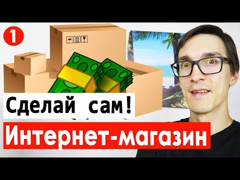 How to create an online store on OpenCart (ocStore) 2019   online shop from scratch in 15 minutes