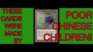 Magic the Gathering - Delson Huang MTG Proxy Precise Test Vintage Set