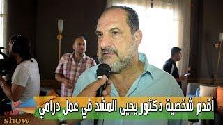 خالد الصاوي مستني فلوس تامر حسني