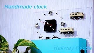 【猫賊の工作室 鉄道グッズ】 鉄道会社社紋入り時計を作る 鉄道模型のディスプレイにも♪