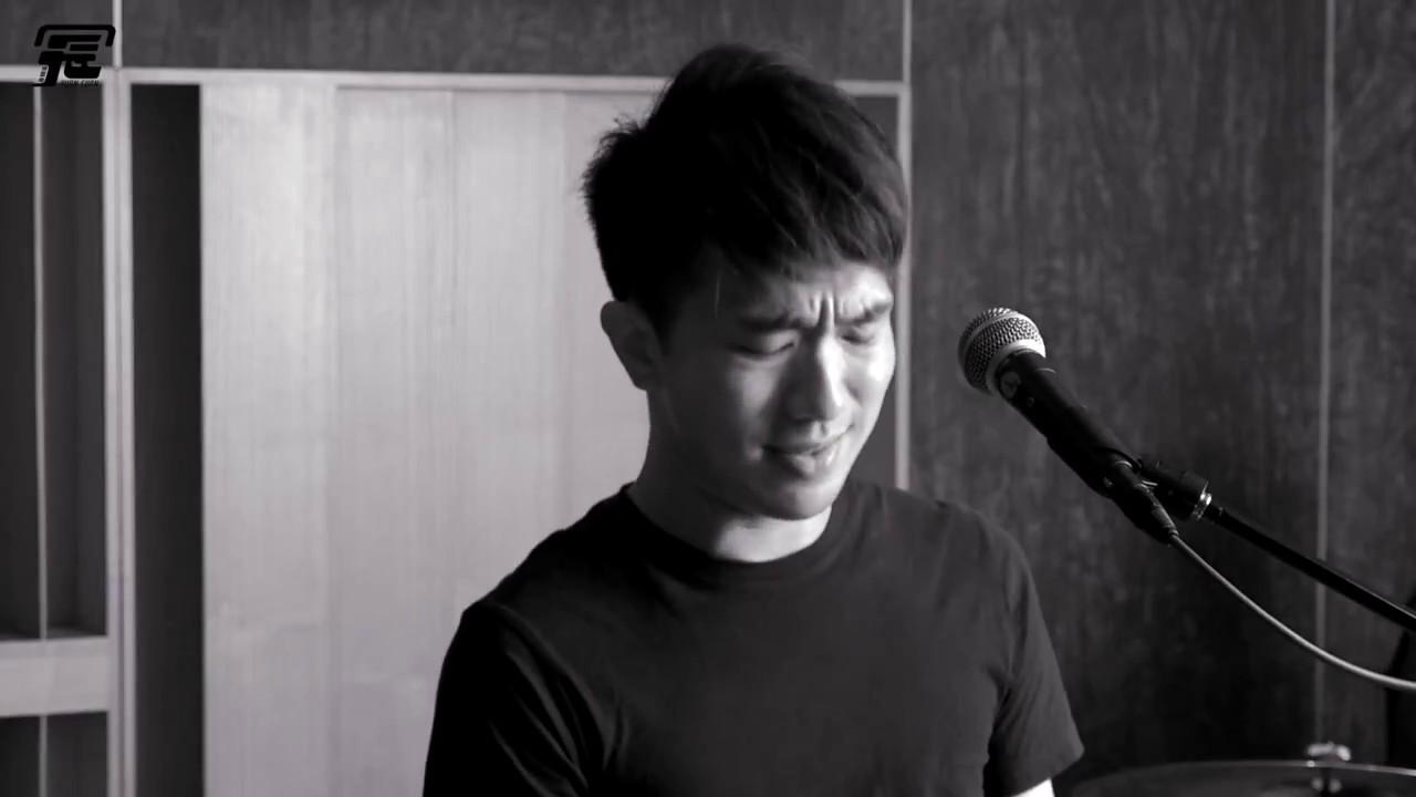 元冠 -《孤單一個人》錄音室團練版