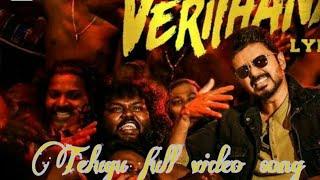 whistle-movie-telugu-song-verikidam-verikidam-song-vijay