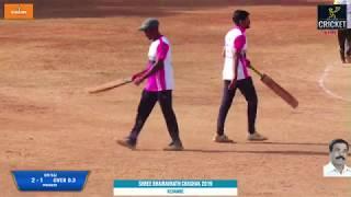 MHASVE VS OM SAI | SEMI FINAL 1 | SHREE BHAIRAVNATH CHASHAK 2019 | NAVI MUMBAI