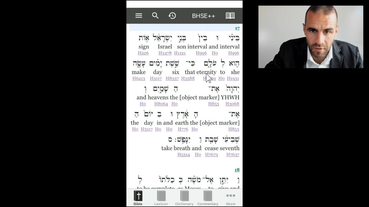 E-SWORD BIBLE APP 4/5: Look up Hebrew and Greek words using Strong's  Concordance and Dictionaries