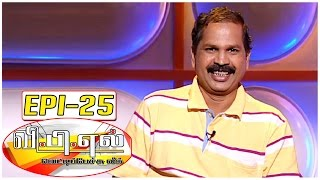 Vetti Pechu League with Baski #25 | Live Tele Caller Fun Show – Special Series – Kalaignar TV Show