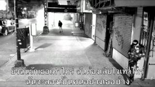 Bad Boy cover BigBang Thai version female