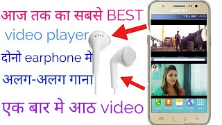 Best video player for android phone tips and tricks in hindi