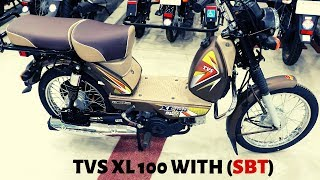 New 2019 TVS XL100 itouch start (Heavy duty) with SBT Update || New Features || Price || milege ||