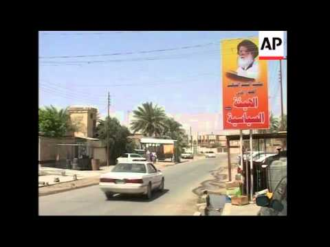 Moqtada al-Sadr aide reject PM al-Maliki's call to lay down their arms
