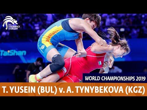 GOLD WW - 62 kg: T. YUSEIN (BUL) v. A. TYNYBEKOVA (KGZ)
