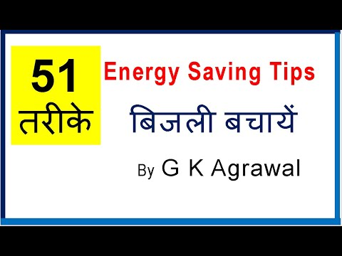 51 Electricity & Energy Saving Tips For Home, Shop, Industry