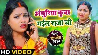 आ गया Kavita Yadav का सुपरहिट #धोबी  Song - अंगुरिया कुचा गईल राजा जी - Bhojpuri Songs New