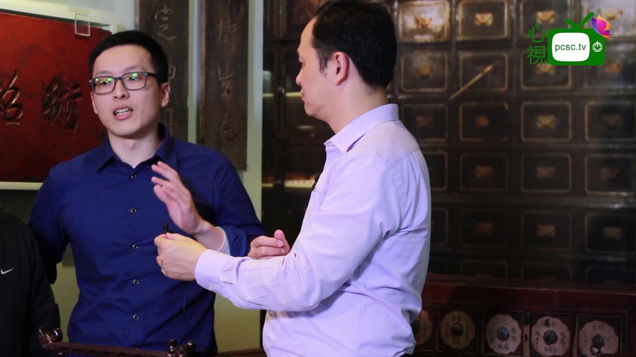 【心視台】香港浸會大學中醫教學院 涂豐博士-新一代中醫學生係點睇中醫的呢?