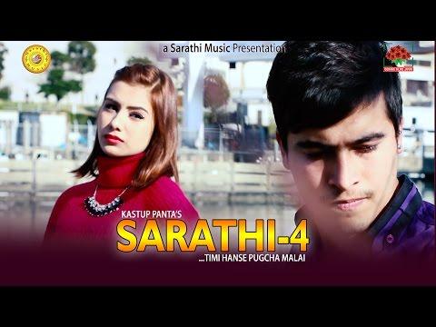 New Adhunik Song By Anju Panta | Timi Hanse Pugchha Malai Sarathi Music 2017