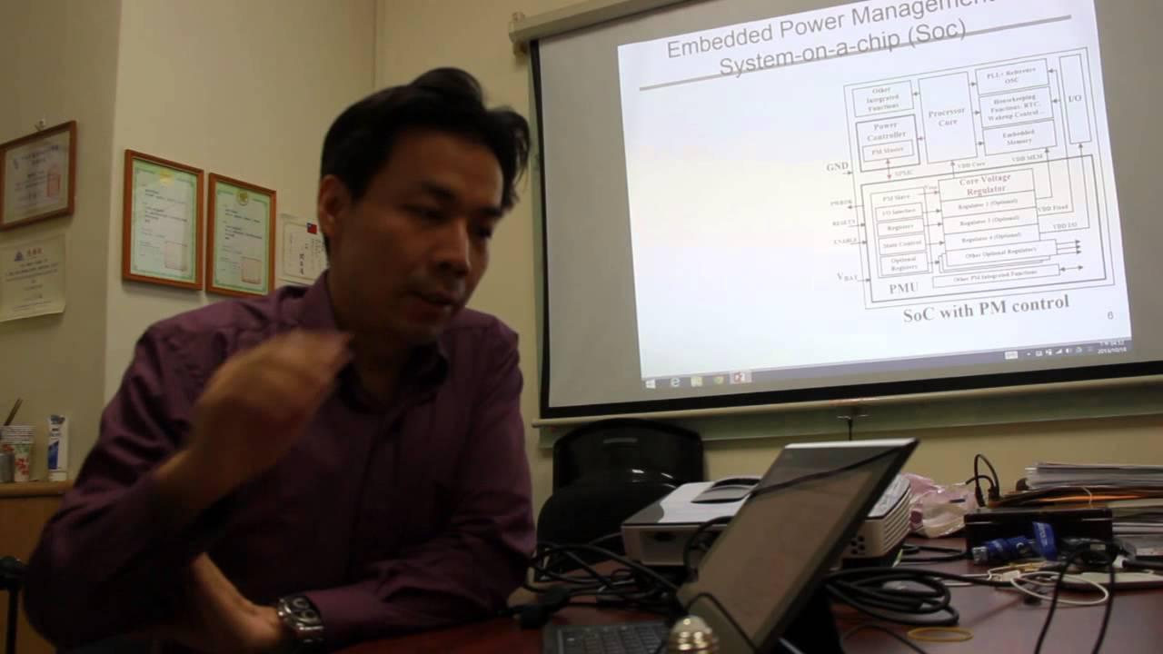 交大電機系教授訪談 陳科宏老師 - YouTube