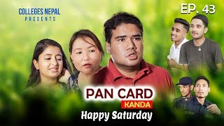 Pan Card | Happy Saturday | Ep 43 | Nepali Short Comedy Movie | August 2019 | Colleges Nepal Video