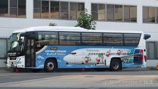【バス走行音・空港バス】名鉄バス日野セレガQTG-RU1ASCA 中部国際空港⇒藤が丘