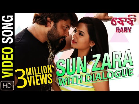 Sun Zara With Dialogue | Full Video Song | Baby Odia Movie | Anubhav Mohanty , Preeti , Poulomi
