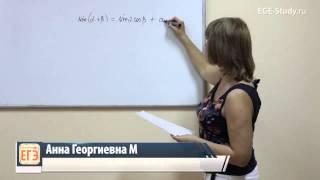 20. Тригонометрия на ЕГЭ по математике. Формулы тригонометрии.(Тригонометрия на ЕГЭ по математике. Формулы тригонометрии., 2015-06-02T18:48:36.000Z)