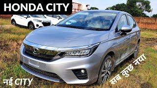 2020 Honda City Premium Sedan - New Exteriors & Interiors, Latest Features   Honda City 2020   City