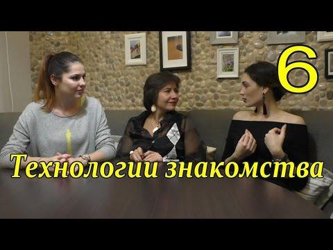 секс с таджиками знакомства
