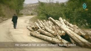 Şeyh Sirac  Helmeki Awa Heyate