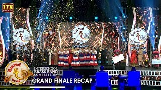 Band the Band | Grand Finale ReCap - (2019-03-03) | ITN Thumbnail